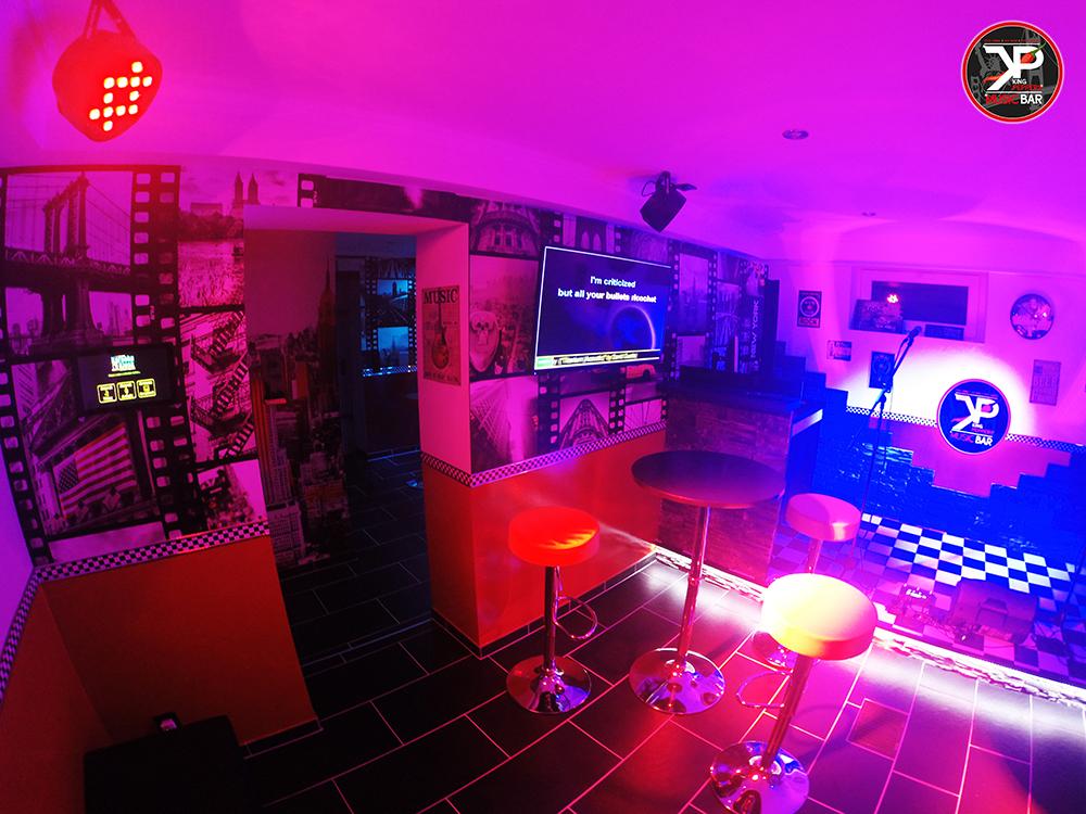 Karaoke Bühne 2